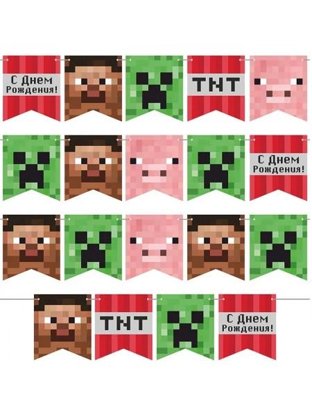 "Гирлянда флажки ""Майнкрафт"" Minecraft 300 см"