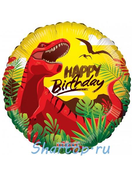 """Фольгированный шар """"Happy Birthday, Динозавр"""" 46 см."""