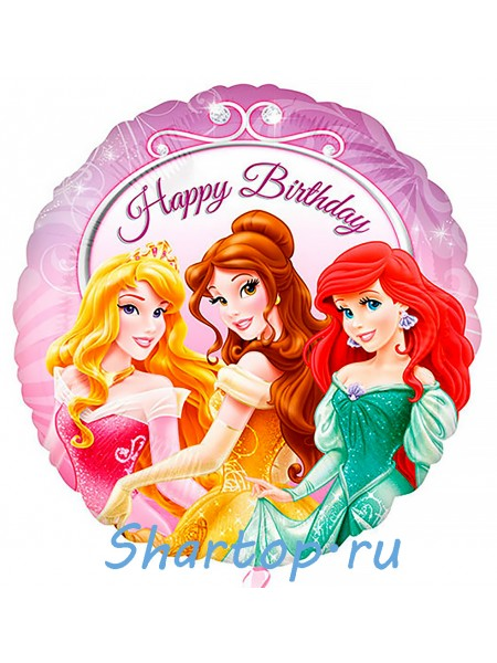 """Фольгированный шар """"Happy Birthday, Принцессы"""" 46 см."""