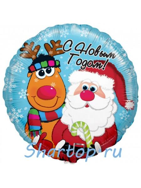 """Фольгированный шар с гелием """"С Новым Годом, Дед Мороз и Олень"""" 46 см"""