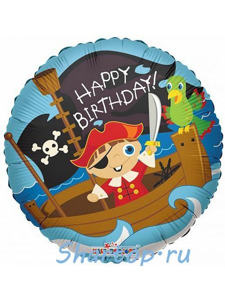 Фольгированный шар Пираты Happy Birthday 48 см.