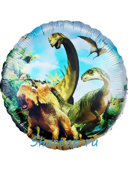 """фольгированный шар """"Динозавры, Парк Юрского периода""""  46 см."""