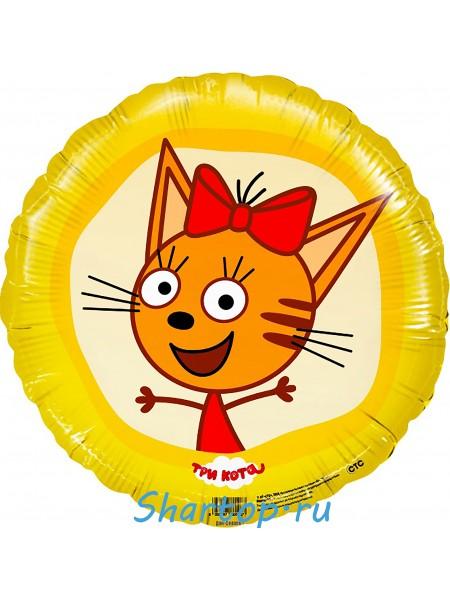 """Фольгированный шар, круг с гелием """"Три Кота Карамелька"""" 46 см."""