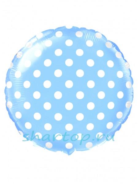 """Фольгированный шар круг """"Точки Голубой Маленькие"""""""