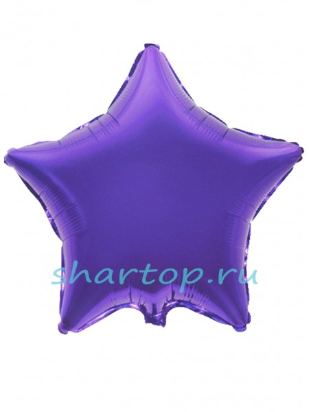 """Фольгированная звезда """"Фиолетовый"""" 46 см"""